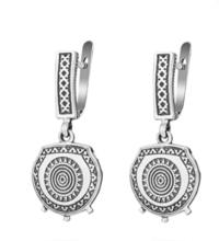 Mayan Sun Dangle Earrings