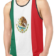 Men's Mexican Flag Shirt