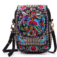 Mexican Style Shoulder Bag